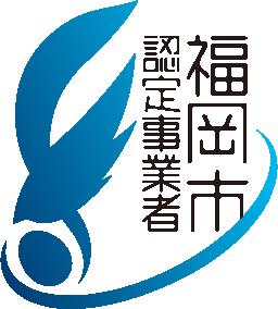 福岡市インキュベートロゴ